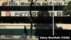 VENEZUELA – The headquarters of PDVSA, the Venezuelan state-owned oil and natural gas company in Caracas, February 17, 2019.